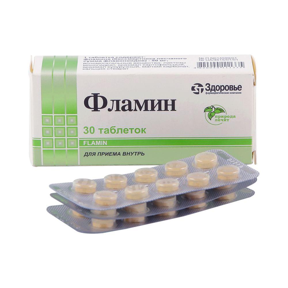 Аналог таблеток фламин