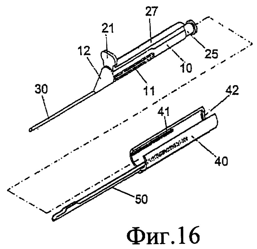 Катетер - catheter