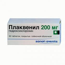 Инструкция по применению таблеток, свечей и мази макмирор, аналоги, цены. инструкция по применению макмирора макмирор комплекс таблетки инструкция по применению