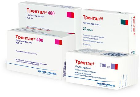 Таблетки и уколы лекарственного средства трентал при различных заболеваниях