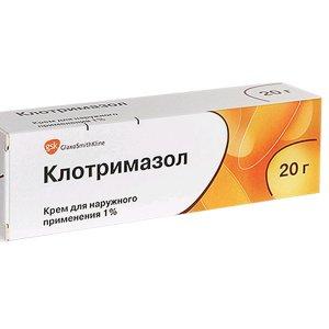 Сертаконазол крем отзывы
