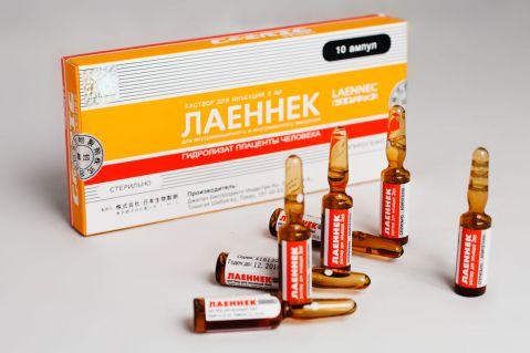 Отзывы о препарате лаеннек