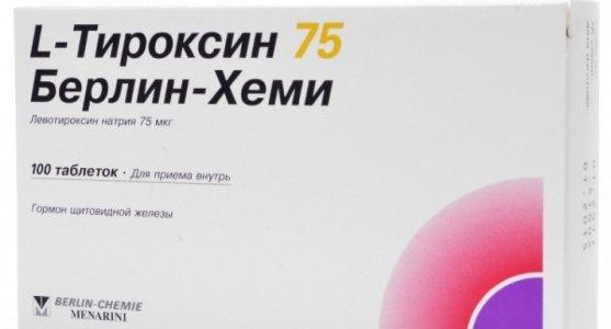 Тироксин: инструкция по применению и для чего он нужен, цена, отзывы, аналоги