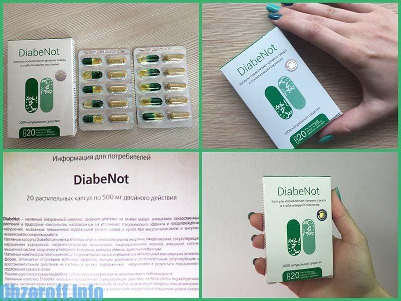 Diabenot против диабета