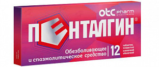 Пенталгин (pentalgin) таблетки. цена, инструкция по применению, аналоги, состав