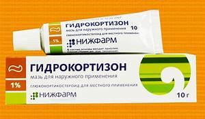 Батунир цена в украине