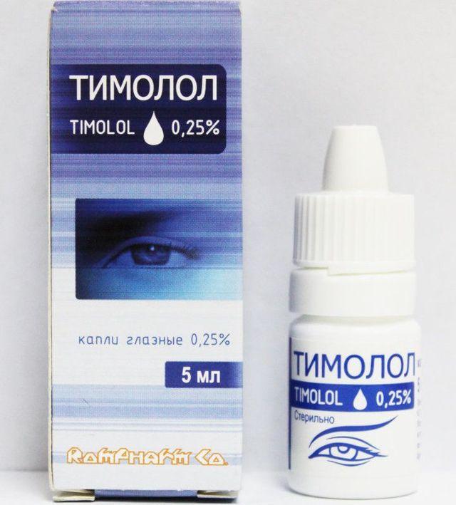 Ксалатан глазные капли: инструкция по применению и для чего они нужны, цена, отзывы, аналоги