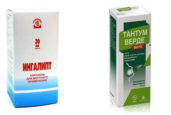 Использование леденцов от кашля при беременности