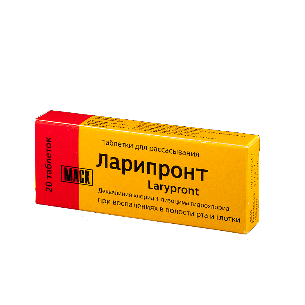 Ларипронт – инструкция по применению, показания, дозы, отзывы