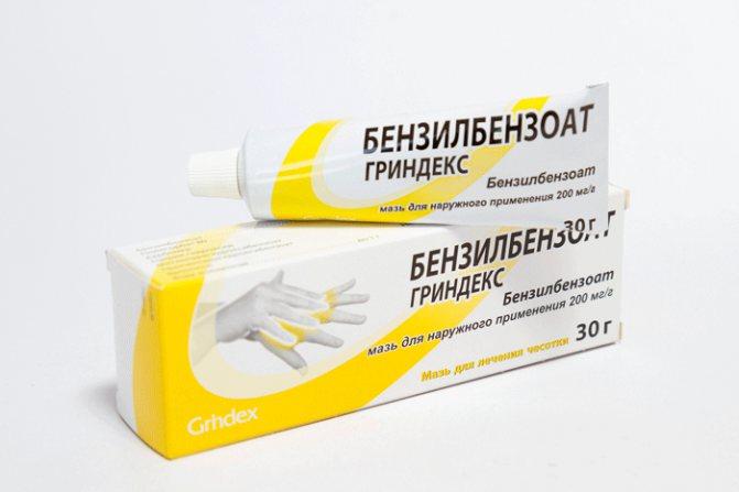 Спрегаль по выгодной цене спрегаль купить в москве, инструкция по применению, аналоги, отзывы