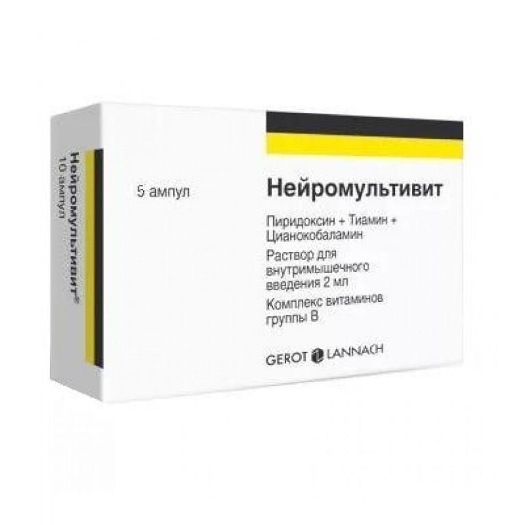 Нейромультивит в таблетках и уколах: инструкция по применению, цена, отзывы, аналоги