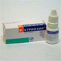 «куриозин»: особенности применения и аналоги препарата