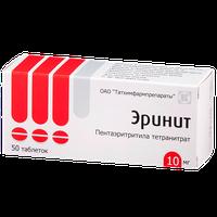 Инструкция по применению «эринита»: состав препарата, аналоги и их цены, отзывы