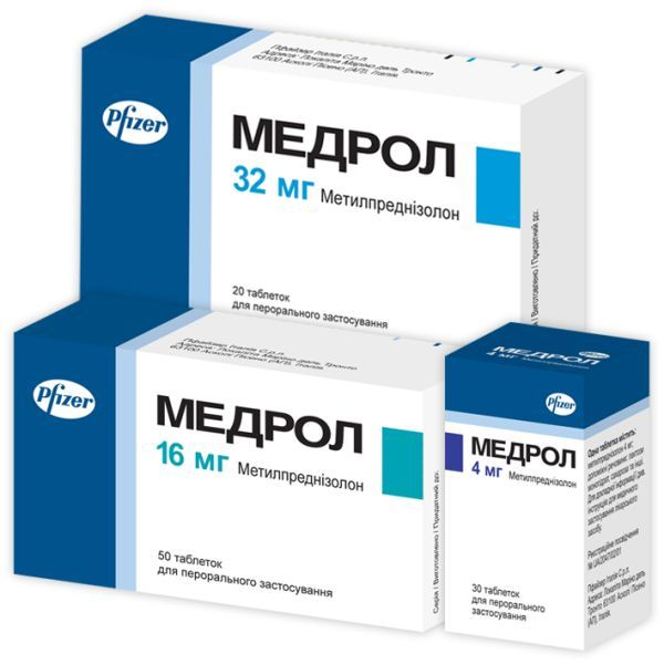 Метипред (таблетки)