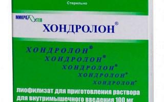 Применение препарата артровит для лечения суставов