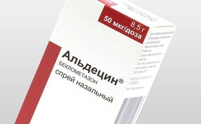 Аэрозоль при приступах кашля