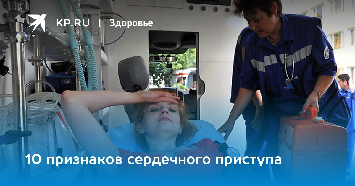 Мировая и российская статистика инфарктов миокарда