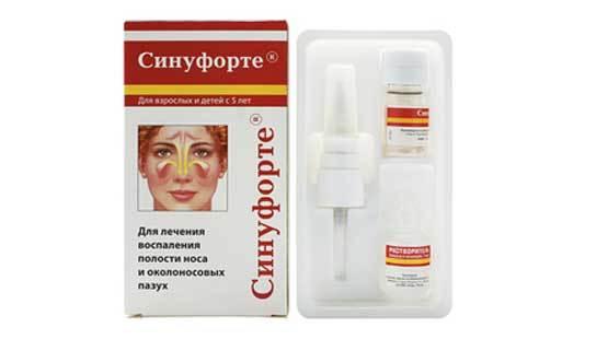 Лекарство от гайморита «синуфорте»