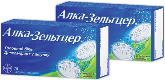 """""""алка-зельтцер"""": отзывы, показания к применению, инструкция, состав, аналоги. шипучие таблетки от похмелья"""