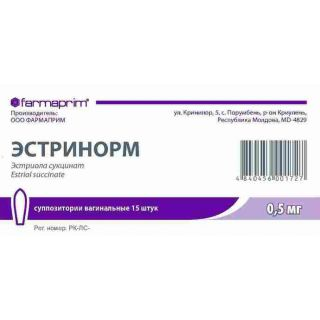 Триожиналь (trioginal) свечи. цена, отзывы пациентов, инструкция по применению