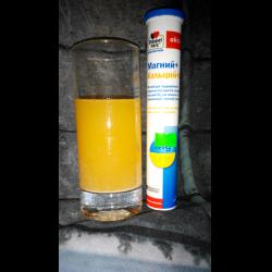 Доппельгерц актив магний+калий: состав, показания, дозировка, побочные эффекты