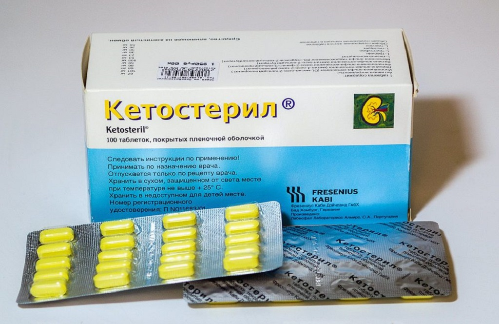Кетостерил: инструкция по применению, показания, цена
