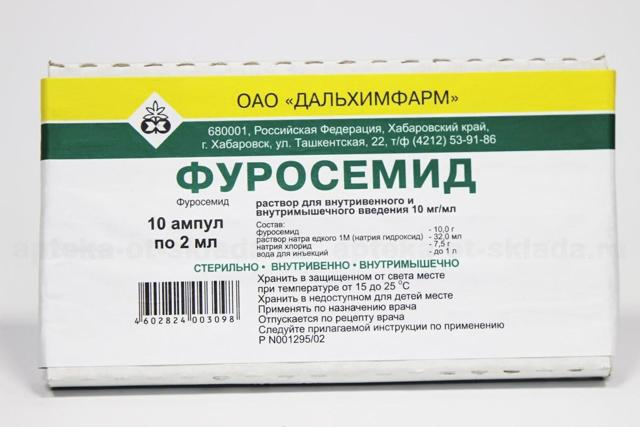 Лекарства - тригрим