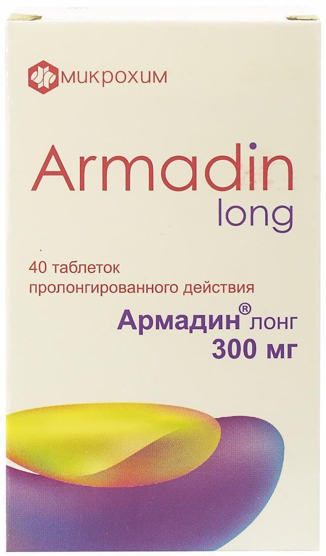 Армадин