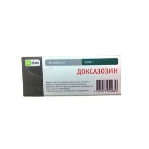 Препарат: доксазозин в аптеках москвы
