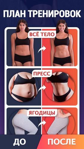 Похудение с помощью интервальных тренировок