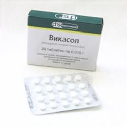 Таблетки и ампулы «викасол»: инструкция по применению, дозировка