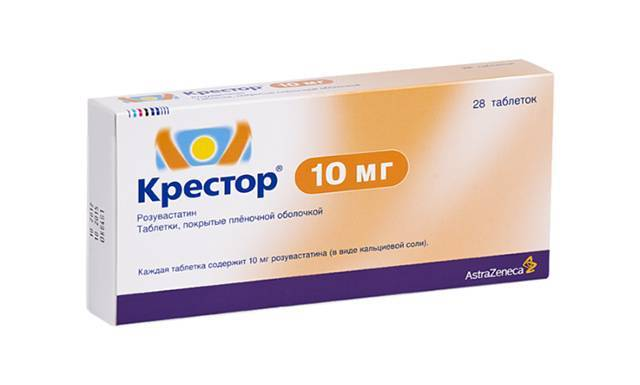 Препарат: сувардио в аптеках москвы