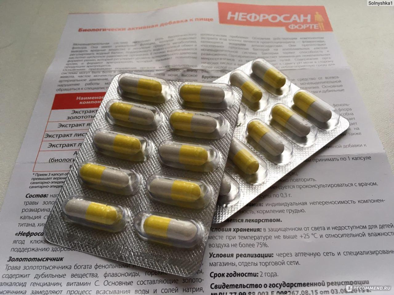 Описание препаратов нефросан и нефросан форте