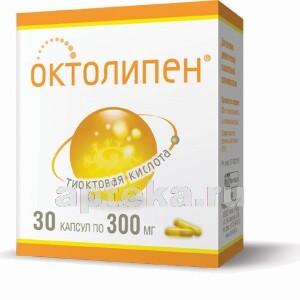 Октолипен