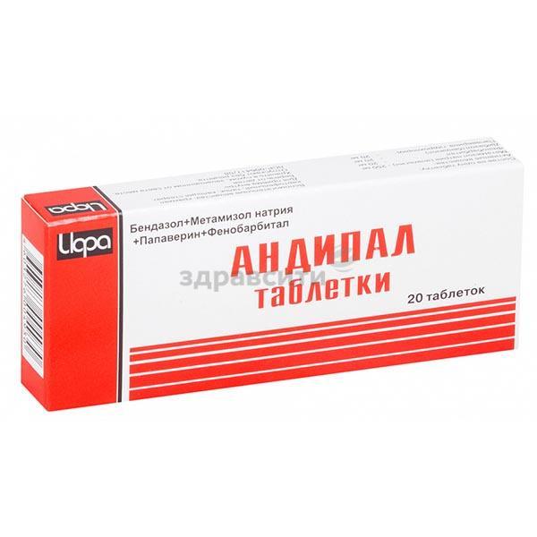 От чего помогает и при каком давлении назначают препарат андипал, а так же как принимать и побочные эффекты