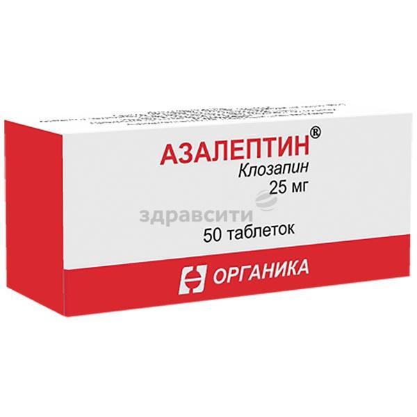 Азалептин — инструкция по применению, состав, показания, побочные эффекты, аналоги и цена