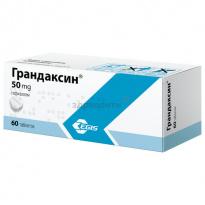 От чего помогает грандаксин. инструкция по применению к таблеткам