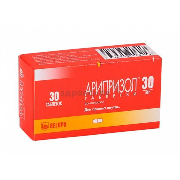 Абилифай (арипипразол)