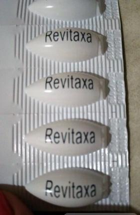 «ревитакса» (свечи): инструкция по применению, отзывы о препарате