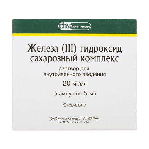 Аптеки москвы, где можно купить феринжект (железа карбоксимальтозат), сравнить цены и сделать предварительный заказ