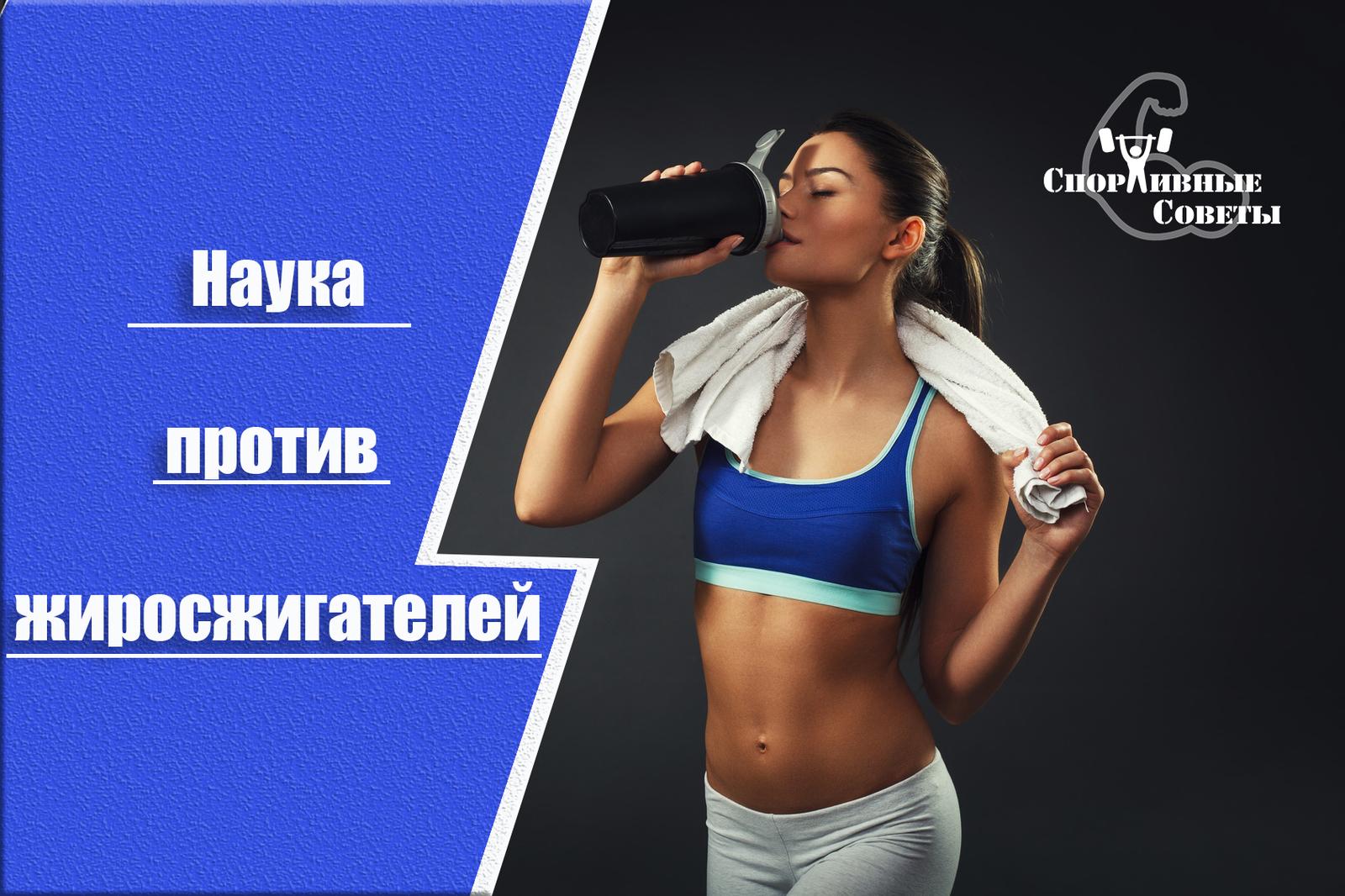 Как похудеть с жиросжигателем эка - дозировка, инструкция по применению, состав и противопоказания. эфедрин, кофеин, аспирин - последствия и противопоказания