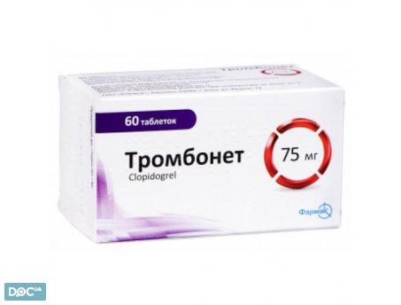 Платогрил 75мг n28 (таблетки, покрытые оболочкой)