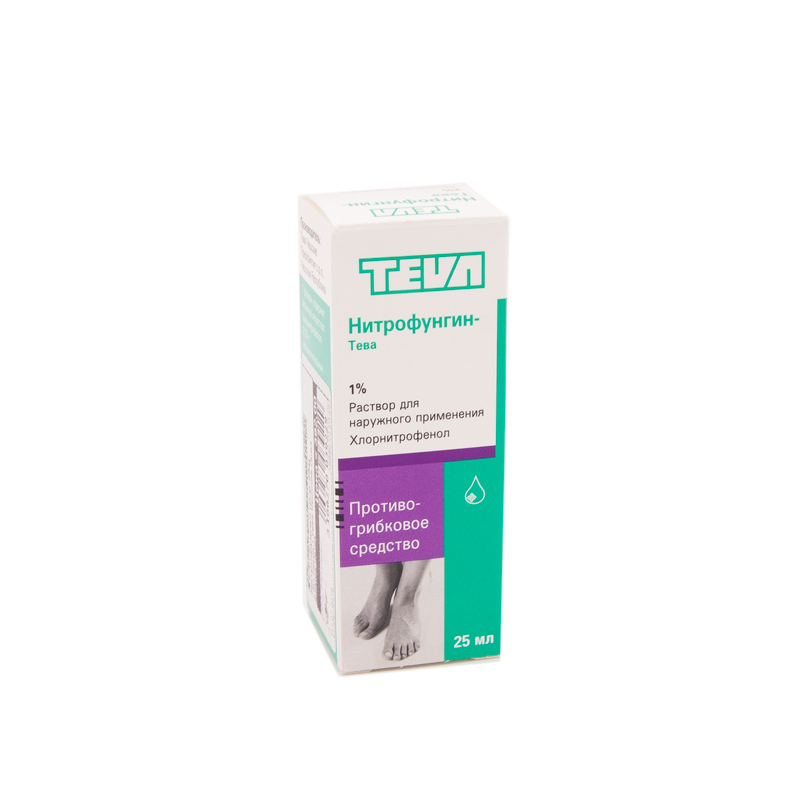 Нитрофунгин для ушей - инструкция по применению капель, показания, состав, аналоги и цена