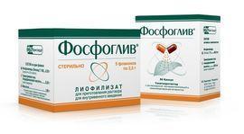 «фосфоглив»: особенности препарата и альтернативные лекарственные средства