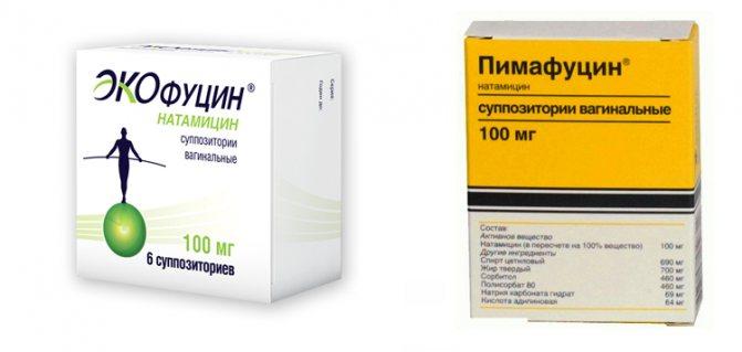 Препарат: экофуцин в аптеках москвы
