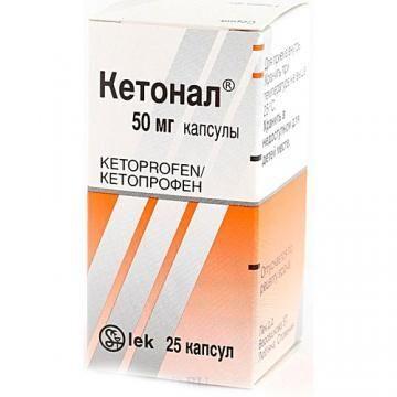 """Таблетки """"кетонал"""": инструкция по применению, дозировка, аналоги и отзывы"""