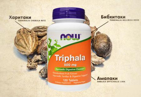 Трифала: инструкция по применению, полезные свойства и побочные эффекты