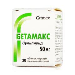 Бетамакс - инструкция и цена