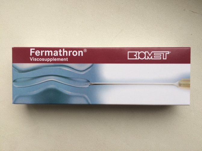 Ферматрон: инструкция по применению, отзывы и цена