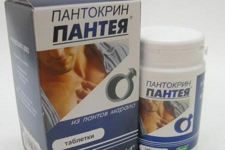 Отзывы о препарате пантокрин